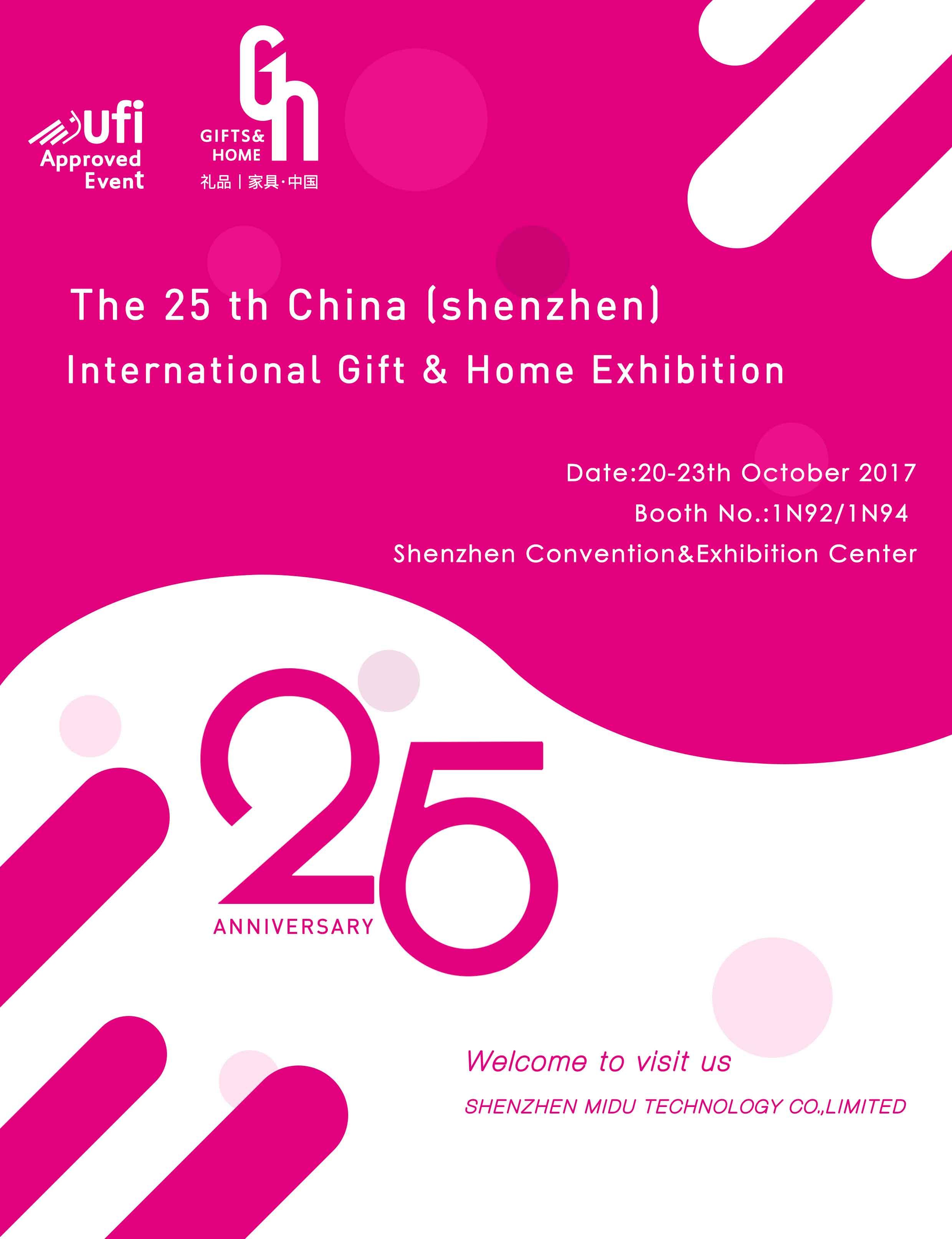 The 25th China(Shenzhen) International Gifts