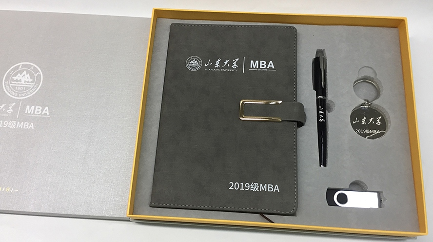 2019 Latest School conference present Customization Case