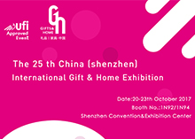 The 25th China(Shenzhen) International Gifts & Home Exhibition