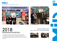 MIDU participated 2018 Hong Kong Consumer Electronics Fair(Spring Edition)
